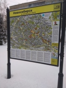 Установленные в центре города информационные стенды с Авторской картой Ново-Сибирска